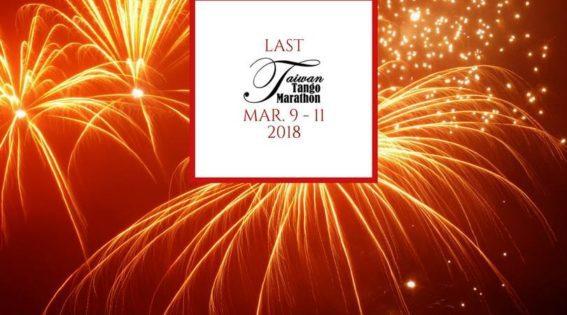 2018 Taiwan Tango Marathon