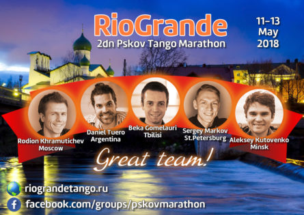 RioGrande Tango Marathon